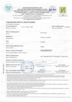 Професійний НВЧ вологомір деревини і будівельних матеріалів METRINCO M120W